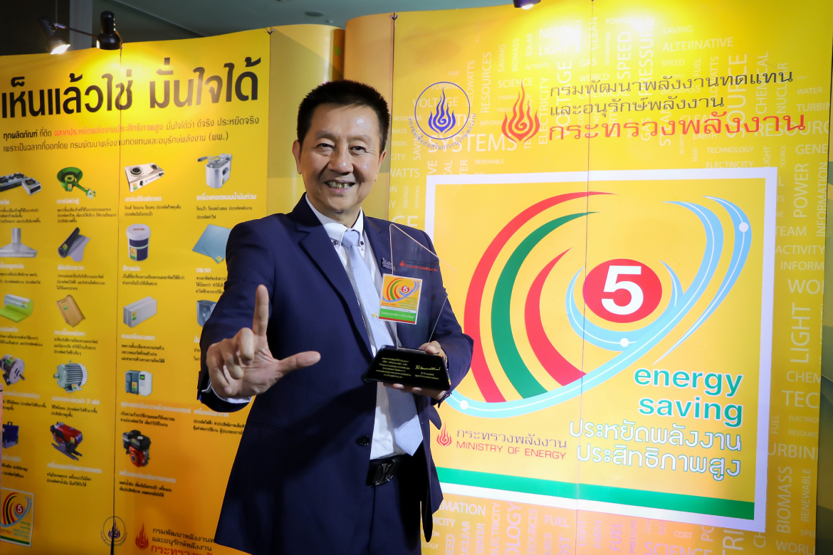 Lamina film Received the award of high-efficiency energy-saving label no. 5 for the 2 nd consecutive year.